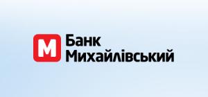 Банк Михайлівський
